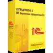 1С:ERP 8.3