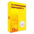 1С:Управление торговлей (УТ) ПРОФ 8