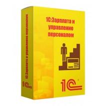 1С:Зарплата и управление персоналом (ЗУП) 8 (ред. 2.5)