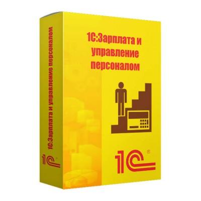 1С:Зарплата и управление персоналом (ЗУП) 8 ПРОФ
